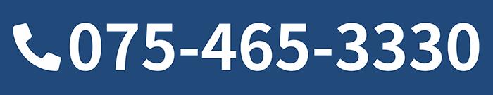075-465-3330